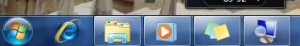 Windows 7 taskbar icons